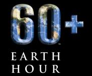 Часът на Земята