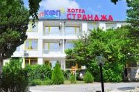 Хотел Странджа, Златни Пясъци