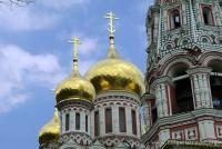 "Шипченски манастир ""Рождество Христово"""
