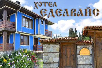 Къща за гости в приказната Копривщица