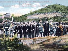 Цар Фердинанд, Съединение на България