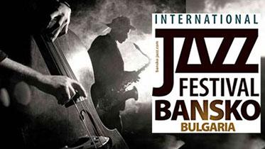 Джаз фестивал Банско 2015